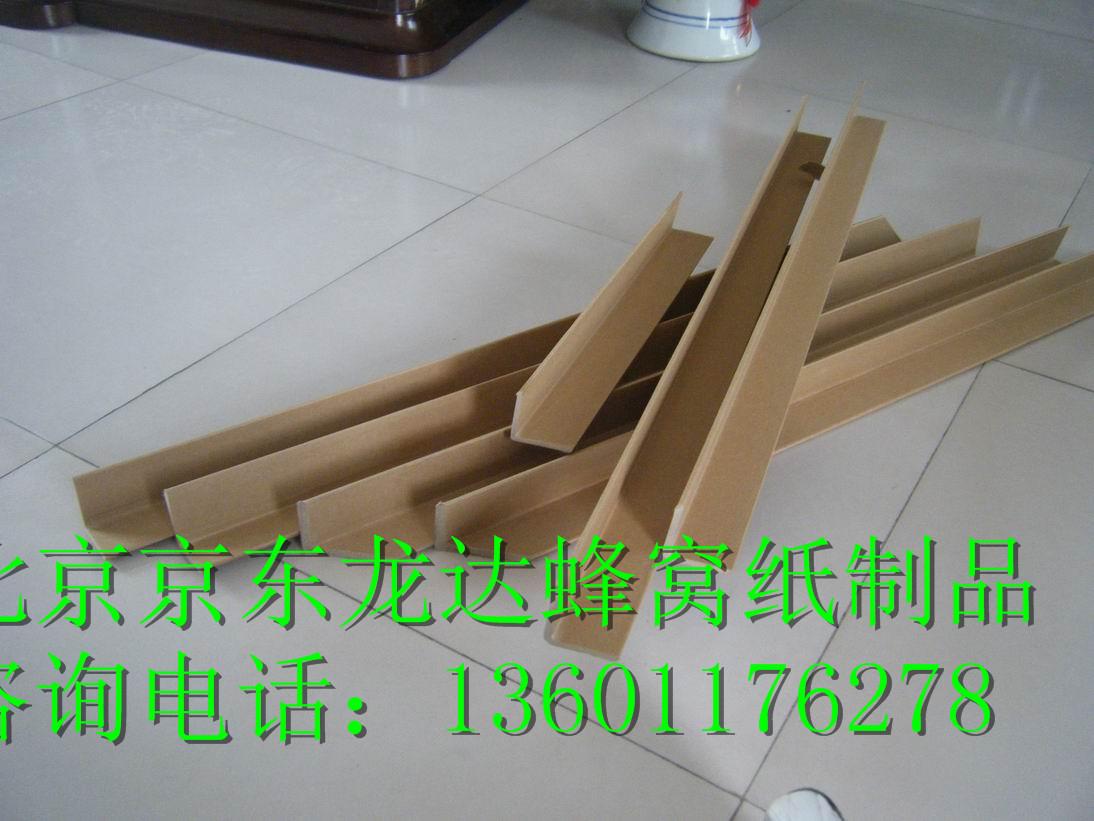 纸护角|北京纸护角